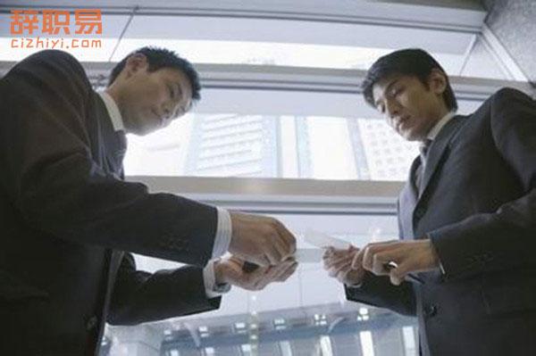 <b>互联网公司员工离职证明范本【4篇】</b>