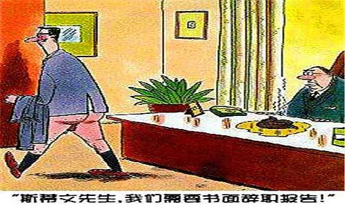 公司行政文员辞职报告范文